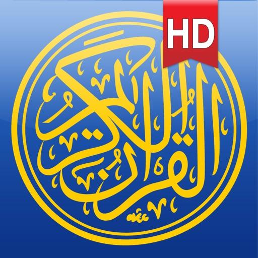 Quran Kareem HD for iPhone