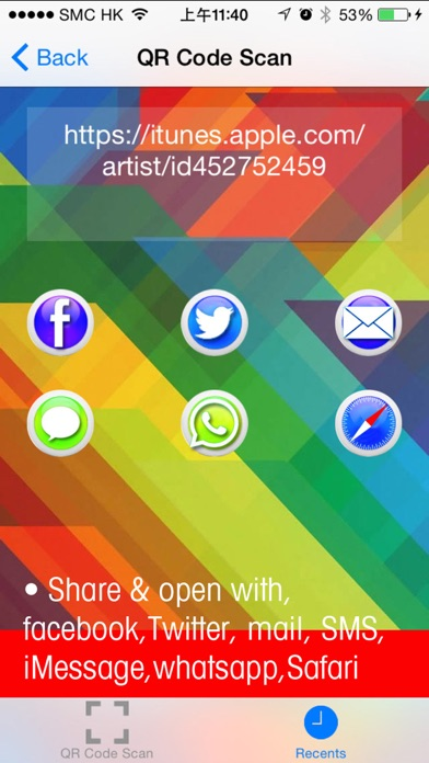 QR Code Scan Reader screenshot three