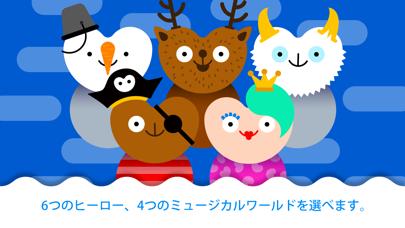Bublアイスクリーム – 子供向けのミュージカルなデザート!のおすすめ画像2