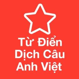English Vietnamese Dictionary Pro!