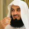 Mufti Ismail Menk Lectures - Shah Hussain