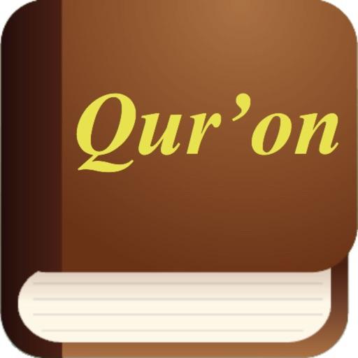 Quron (Коран на Узбекском - Quran in Uzbek)