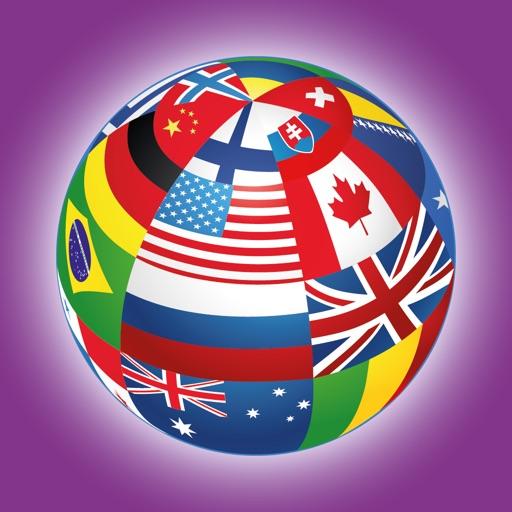 Разговорник — Более 30 иностранных языков