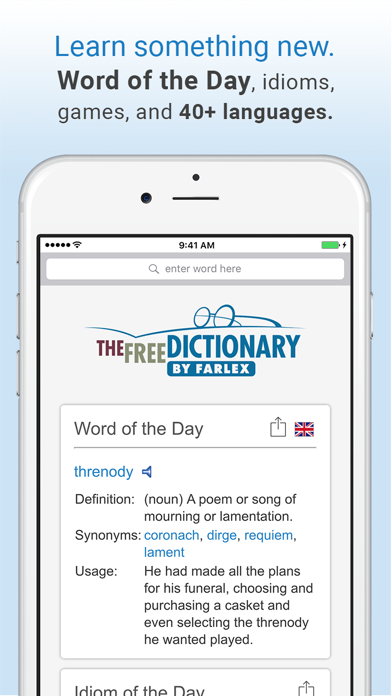 Dictionary. Screenshot