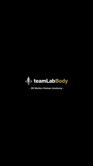 teamLabBody-3D Motion Human Anatomy-スクリーンショット
