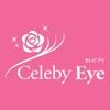 Celeby Eye - iPhoneアプリ