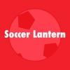Soccer Lantern