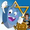 Hanukkah story, Hebrew songs music, Jewish holidays prayers trivia, kids Dreidel game Judaism