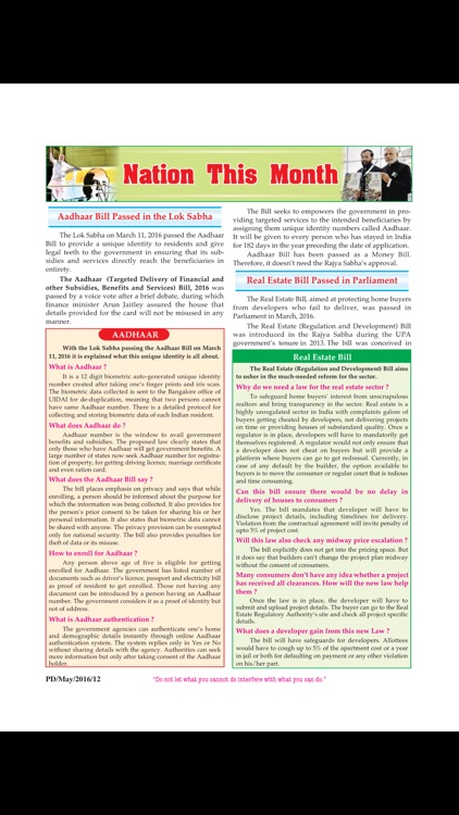 Pratiyogita Darpan Magazine screenshot-3