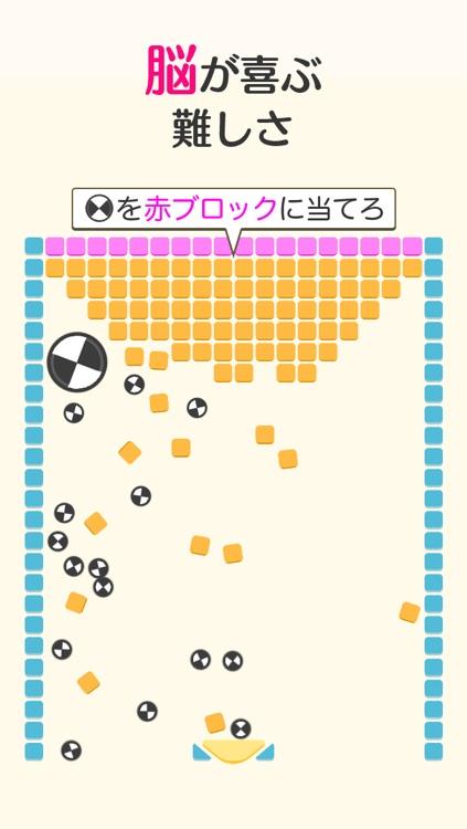 脳快!物理パズル RoTo(ロト) screenshot-0