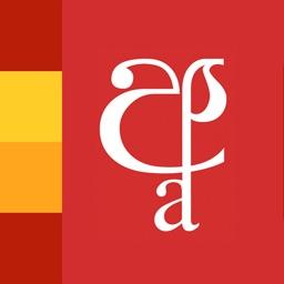 Bhasha English-Sinhala Dictionary