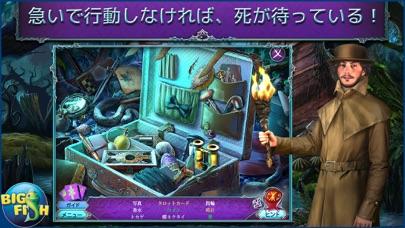 世界伝説:ささやきの沼 - ミステリーアイテム探しゲーム (Full)のおすすめ画像2