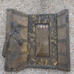 Jewish History Details
