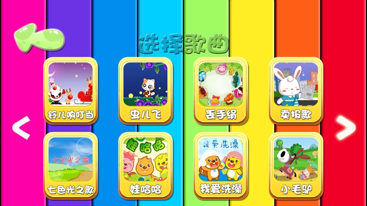 Kids little toy Xylophone - free baby music games screenshot-3