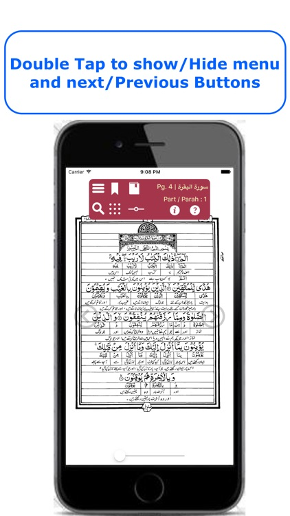 Quran - Word To Word - Urdu screenshot-3