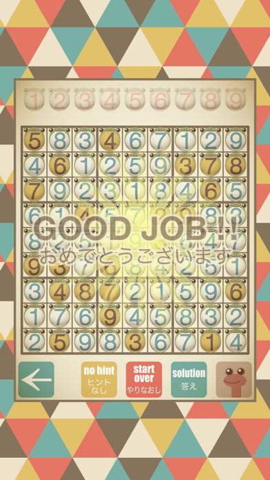 Frog Number Place かえるのナンプレ screenshot four