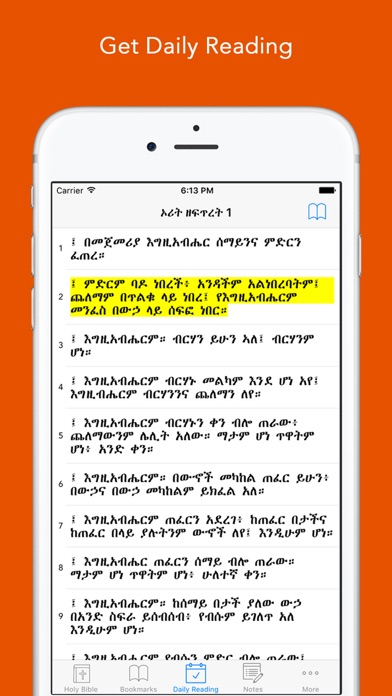 Amharic Bible: Easy to use Bible app in Amharic for daily