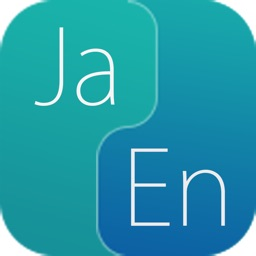Japanese Dictionary Free