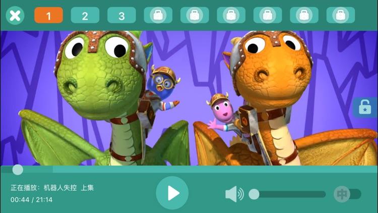 小伙伴TV-儿童动画视频,儿歌,欧美经典动画片,中英双语益智健康成长 screenshot-3