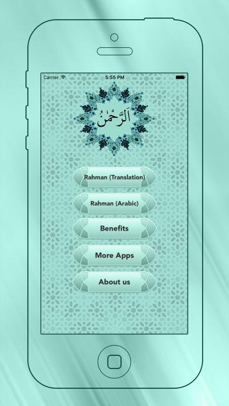 3 Minutes to Hack Surah Rahman With In Urdu & English Translation