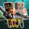ピクセルのZ砲手(PIXEL Z FPS) - Survival Mini Mine Fps Game - iPhoneアプリ