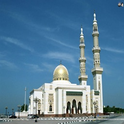 Best Islamic Music and Songs