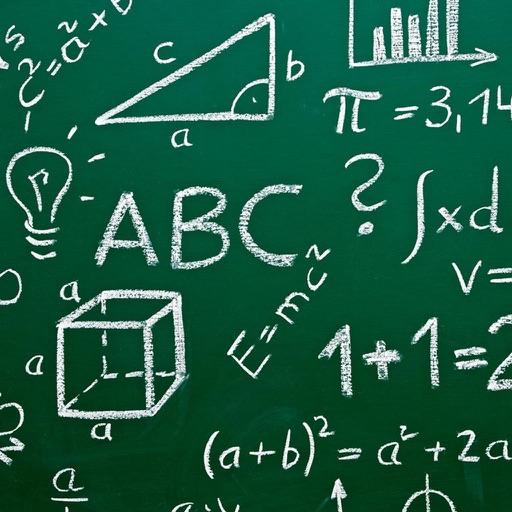 考研数学公式大全