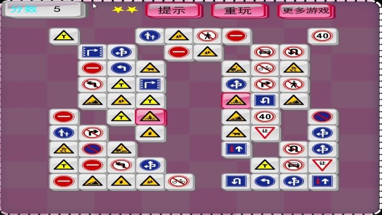 Traffic Link - A fun & addictive puzzle matching game screenshot-3