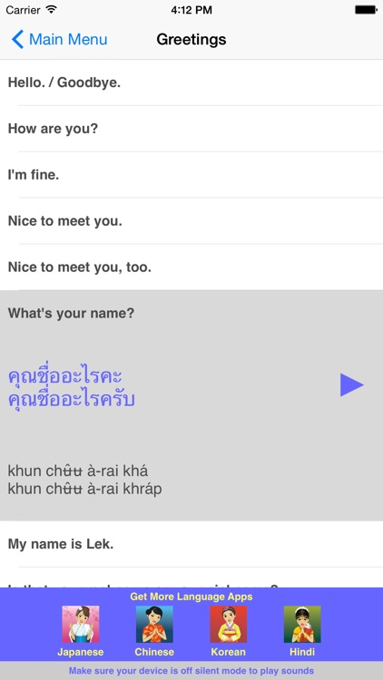 Speak Thai Travel Phrasebook screenshot-1