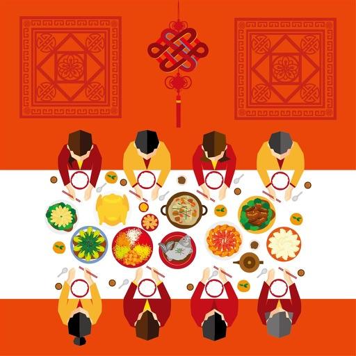菜谱大全:享受中华美食