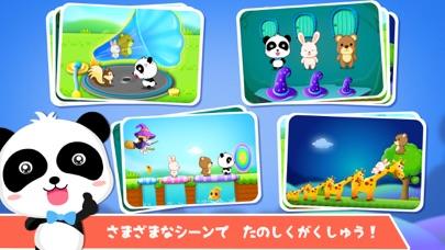 並べ替え遊び—BabyBusのおすすめ画像4