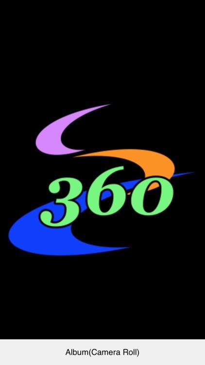 360 panorama video viewer screenshot-0