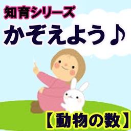 無料 スライドパズル 子供向け かわいい動物のイラスト By Funspire Inc