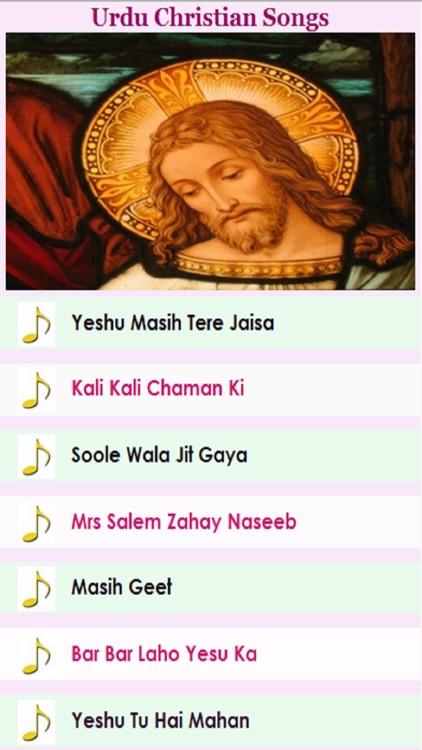 Urdu Christian Songs