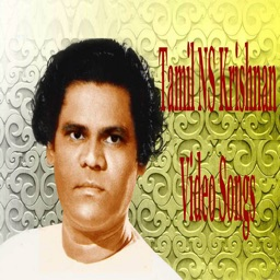 n s krishnan songs lyrics