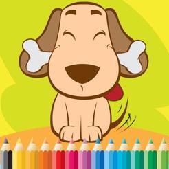 çocuklar Için Köpek Boyama Kitabı çizim Ve Boyama Sayfa Oyunları