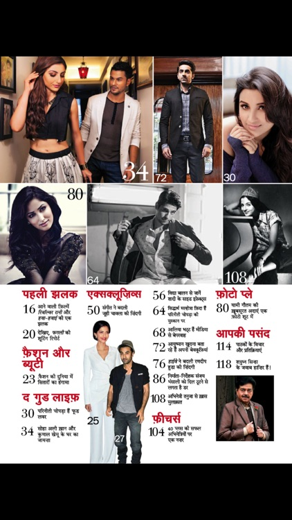 Filmfare Hindi screenshot-2