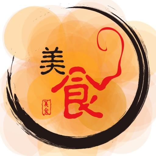 中国美食网-行业平台