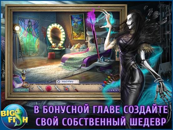 Скачать игру Подсознательные миры. Шедевр. HD - Детективная игра с поиском скрытых предметов (Full)