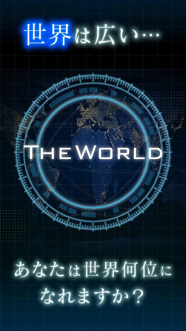 THE WORLD - 世界反射神経決定戦紹介画像5
