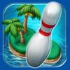 ボウリングアイランド - iPhoneアプリ