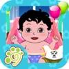 小公主苏菲亚照顾新生儿婴儿 (欢乐盒子)宝宝贝洗澡换装化妆免费游戏大全