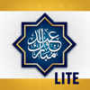 Eid Greeting Cards Lite +