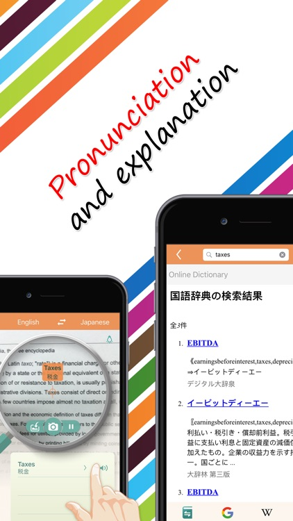 Worldictionary - Instant Translation & Search