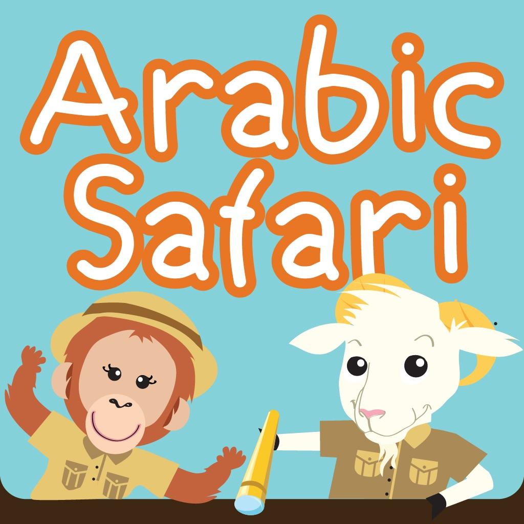 Arabic Safari hack