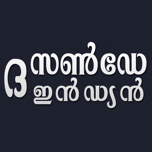 The Sunday Indian  Malayalam icon