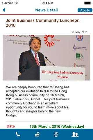 Korean Chamber of Commerce in HK screenshot 2