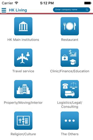 Korean Chamber of Commerce in HK screenshot 4