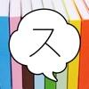 マンガを無料で読めるコミックアプリ|スキマ|