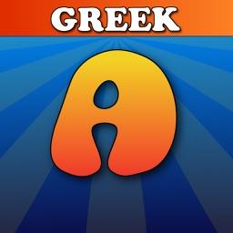 Anagrams Pro Greek Edition